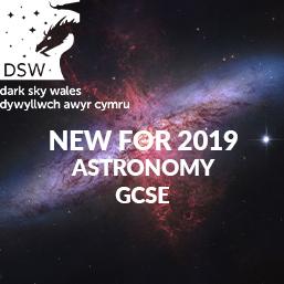 dark sky wales astronomy planetarium stargazing astrophotography discount gift vouchers GCSE